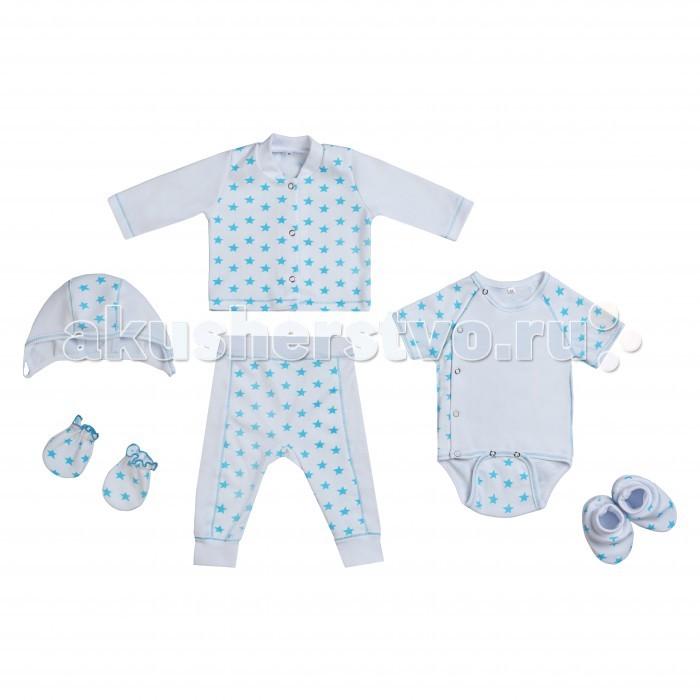 Детская одежда , Комплекты детской одежды Babygold Комплект Звезды 6 предметов арт: 359154 -  Комплекты детской одежды