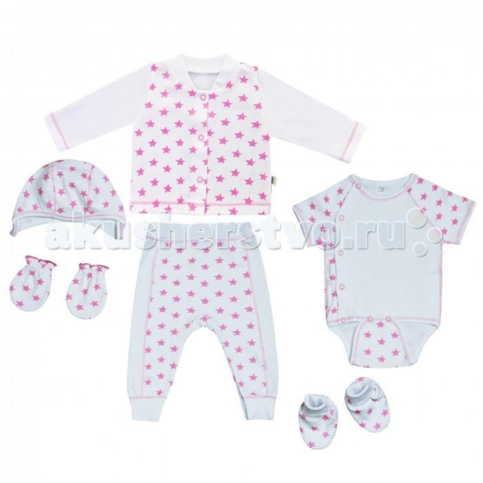 Комплекты детской одежды Babygold Комплект Звезды 6 предметов hays комплект одежды