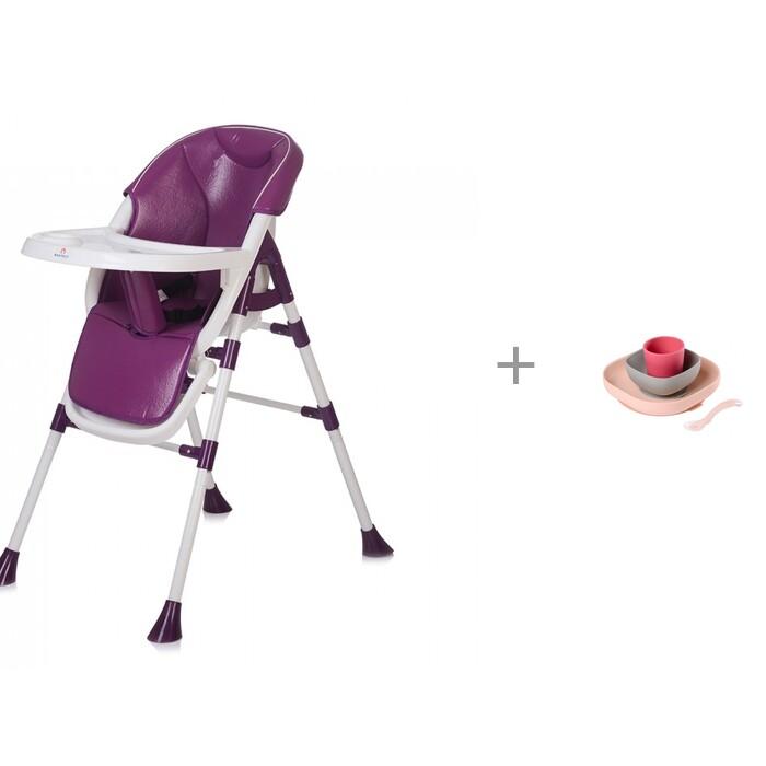 Стульчики для кормления BabyHit Pancake и посуда Silicone Meal Set