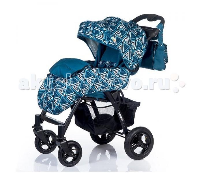 Детские коляски , Прогулочные коляски BabyHit Travel Air арт: 354110 -  Прогулочные коляски
