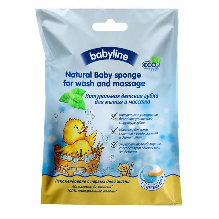 Мочалки Babyline для мытья и массажа мочалки babyline натуральная детская губка для мытья и массажа с минеральным комплексом