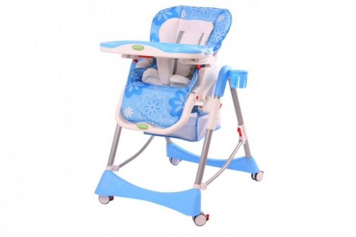 Стульчик для кормления BabyOne H1008