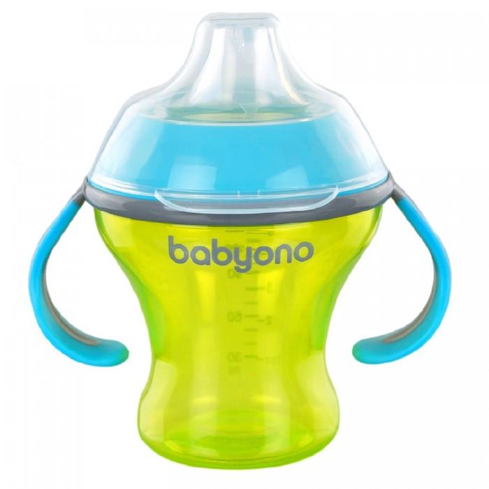Поильники BabyOno Непроливайка с мягким носиком 180 мл babyono поильник непроливайка от 6 месяцев цвет синий желтый 180 мл