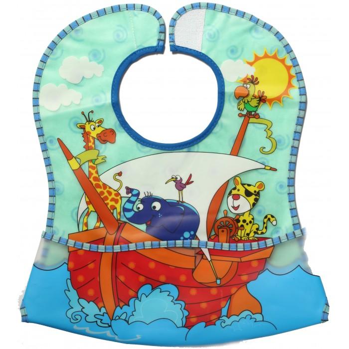 Нагрудники BabyOno с кармашком платья acoola платье детское для девочек цвет синий размер 158 20210200180