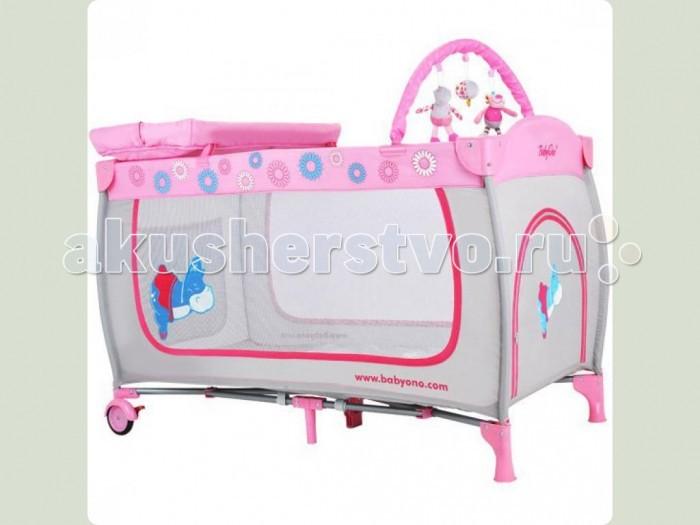 Детская мебель , Манежи BabyOno с пеленальным столиком арт: 31572 -  Манежи