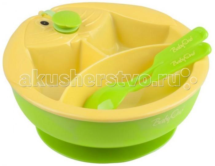 Посуда BabyOno Тарелочка с подогревом