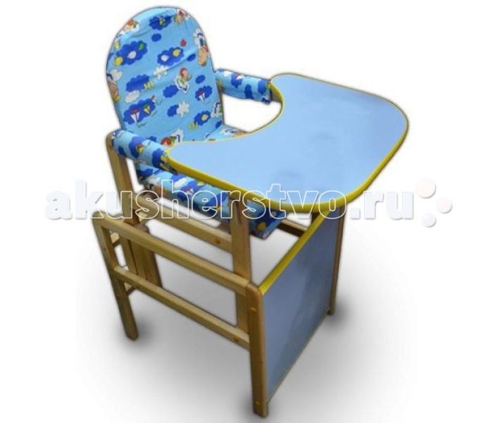 Стульчик для кормления BabyRoom Карапуз