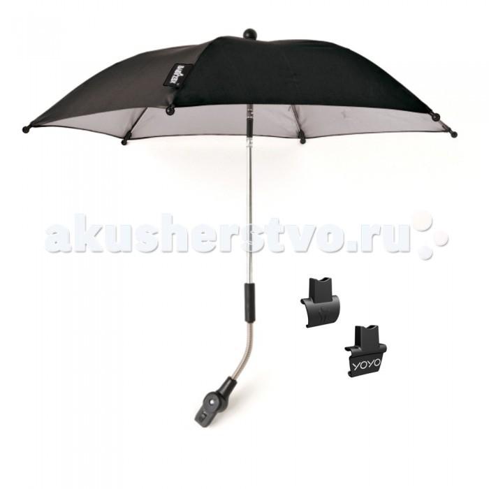 Зонт для коляски Babyzen Yoyo PlusYoyo PlusЗонт для коляски Babyzen Yoyo Plus поможет защитить Вашего ребенка от любой непогоды, от палящего солнца или дождя. Зонт легко складывается и может поместиться в грузовой корзине.<br>
