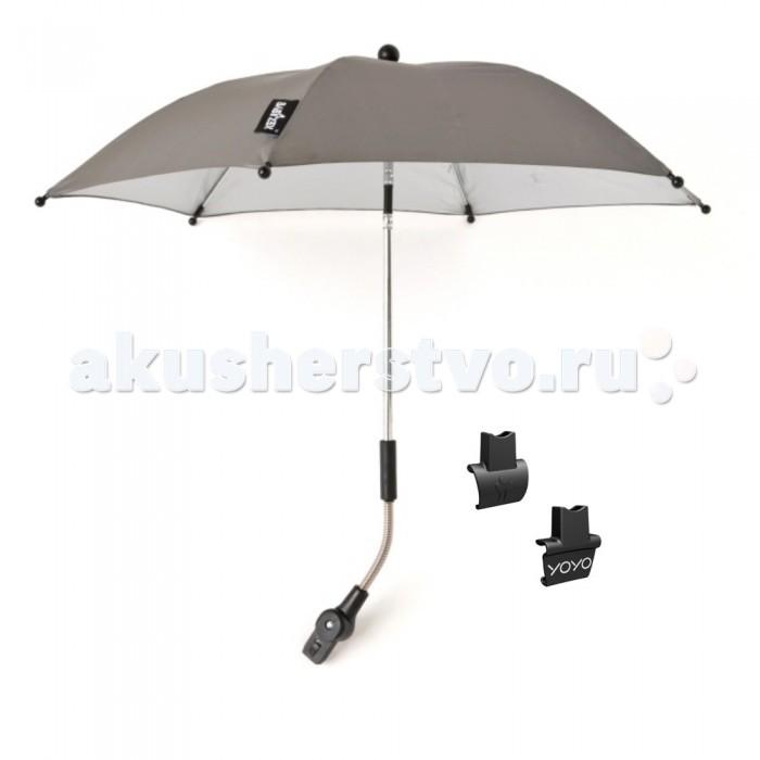 Детские коляски , Зонты для колясок Babyzen Yoyo Plus арт: 93783 -  Зонты для колясок