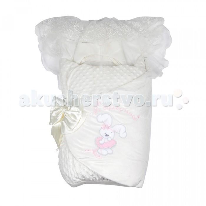 Комплекты на выписку Балу Я балерина макси (9 предметов) балу аистенок розовый персиковый 8 предметов ш157 лето