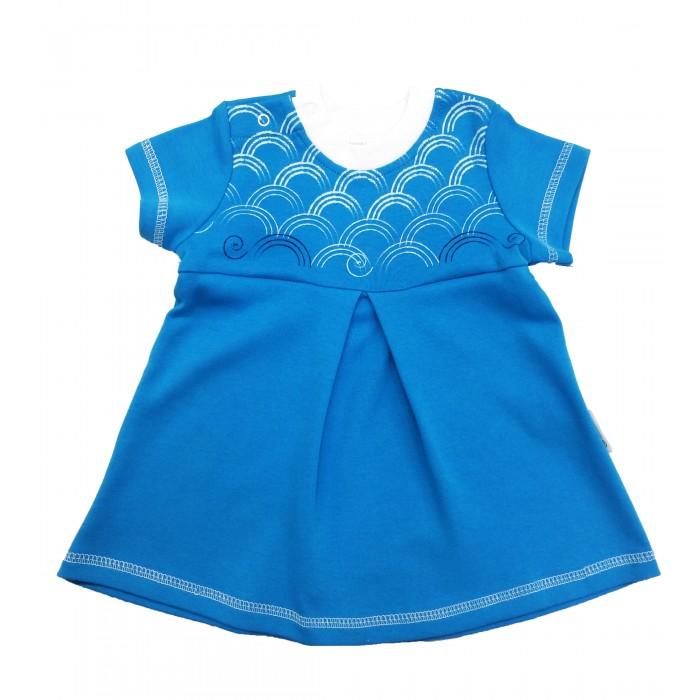 где купить Детские платья и сарафаны Bambinizon Платье с коротким рукавом по лучшей цене
