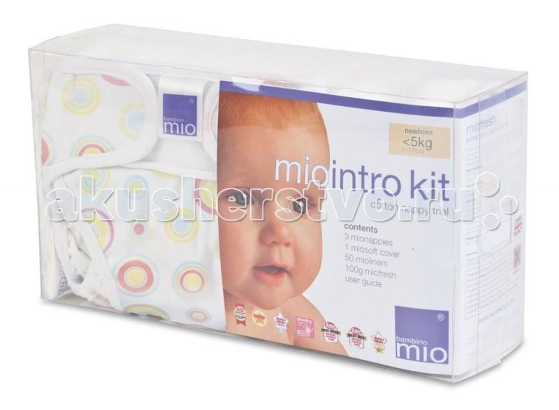 Гигиена и здоровье , Многоразовые подгузники и трусики Bambino Mio Пробный комплект Intro арт: 46880 -  Многоразовые подгузники и трусики