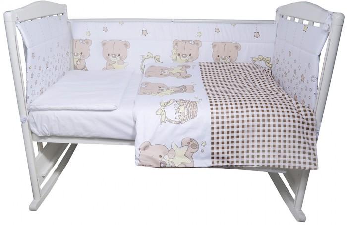 Комплект в кроватку BamBola Мечтатели (4 предмета)