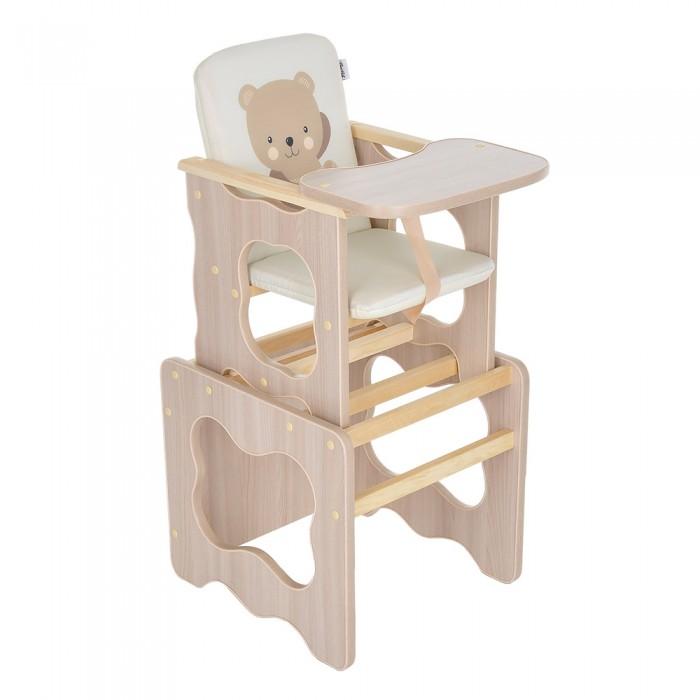 стульчики для кормления Стульчики для кормления BamBola трансформер Фунтик Мишка
