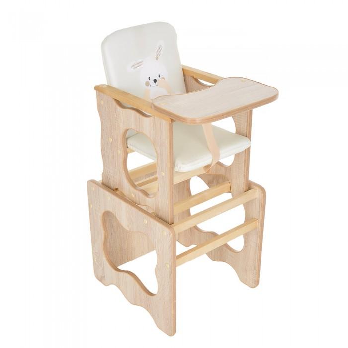 стульчики для кормления Стульчики для кормления BamBola трансформер Фунтик Зайка