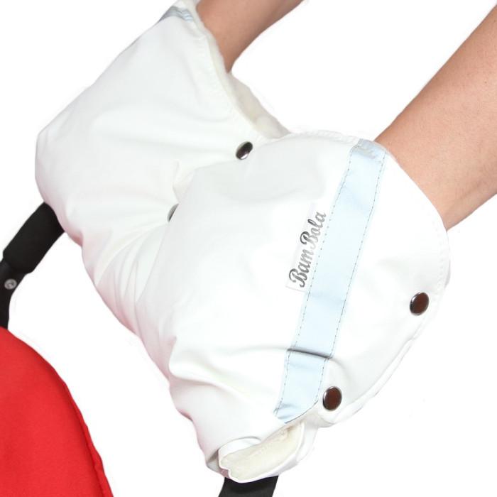 Муфты для рук BamBola Муфта для коляски кожа