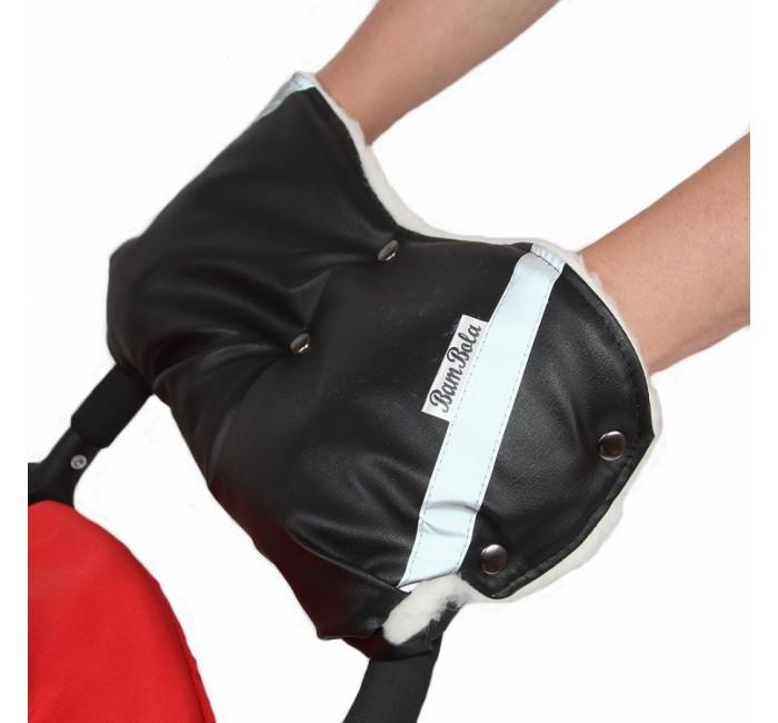 Муфты для рук BamBola Муфта для коляски кожа москитные сетки bambola универсальная на весь купол коляски