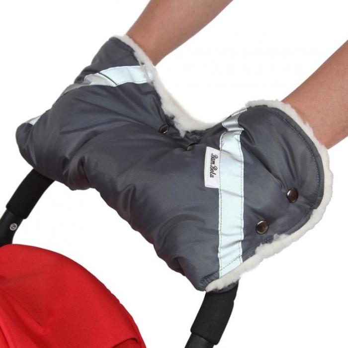 Муфты для рук BamBola Муфта для коляски плащевка муфта people муфта