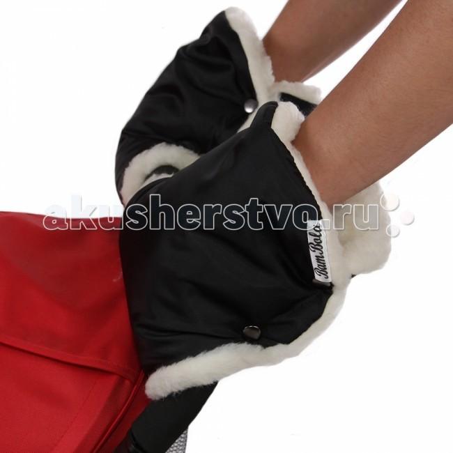 Муфты для рук BamBola Муфты-варежки для коляски плащевка (лайт) муфты для рук bambola муфты варежки для коляски плащевка