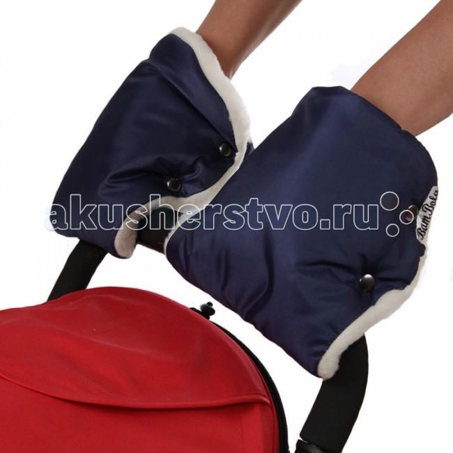 Муфты для рук BamBola Муфты-варежки для коляски плащевка (лайт)