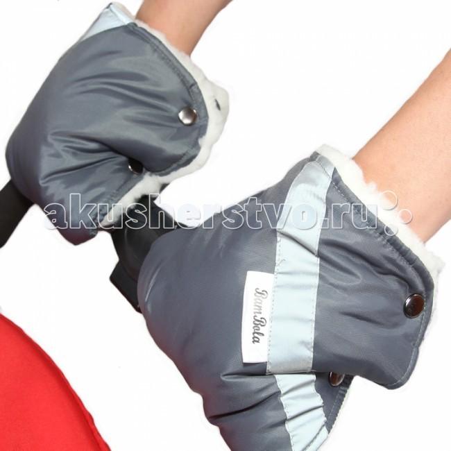 Муфты для рук BamBola Муфты-варежки для коляски плащевка москитные сетки bambola универсальная на весь купол коляски