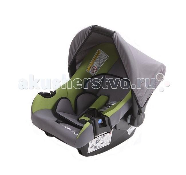 Автокресло BamBola NautilusNautilusДетское автомобильное кресло Bambolo Nautilus предназначено для детей от рождения до 1.5 лет весом до 13 кг. Автокресло имеет удобную ручку для переноски, съемный капюшон для защиты ребенка от солнца, анатомическую подушку и мягкий вкладыш для максимального удобства малыша. Внутренние пятиточечные ремни регулируюся по высоте в зависимости от роста ребенка и по глубине специально под зимнюю одежду. Съемный чехол изготовлен из нетоксичного гипоаллергенного материала, который безопасен для малыша. Детское автомобильное кресло «Bambolo Nautilus» используется как автокресло, переноска, кресло качалка, колыбель.  Преимущества модели в области удобства: удобная ручка для переноски автокресла анатомическая подушка удерживает голову ребенка в нужном положении мягкий вкладыш и накладки внутренних ремней обеспечивают максимальный комфорт ребенка регулировка внутренних ремней по высоте в зависимости от роста ребенка двухпозиционная регулировка центральной лямки позволяет адаптировать внутренние ремни под зимнюю и летнюю одежду ребенка износостойкий чехол легко снимается для стирки  Преимущества модели в области безопасности: съемный капюшон обеспечивает защиту от солнца выраженная боковая защита обеспечивает безопасность при резких поворотах надежная система внутренних пятиточечных ремней с использованием специально разработанных ременных лент российского производства замок ремней с мягким клапаном и защитой от неправильного использования нетоксичный гипоаллергенный материал безопасен для малыша соответствует правилам ЕЭК ООН № 44-04<br>