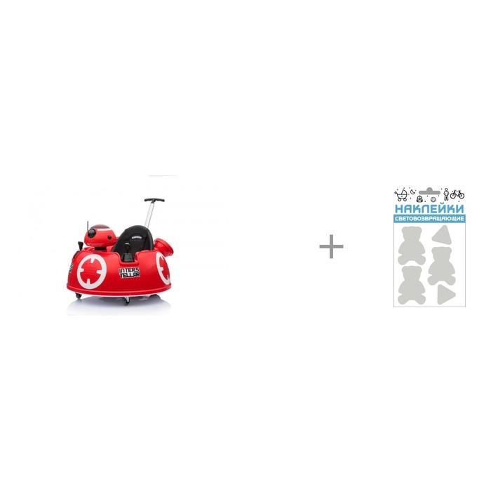 Купить Электромобили, Электромобиль Barty Android Cosmic со световозвращающими наклейками Cova Мишки