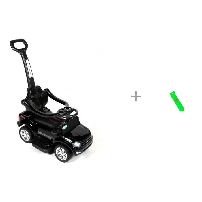 Купить Электромобили, Электромобиль Barty Каталка Ford Ranger DK-P01P и светоотражатель браслет Чудо-чадо