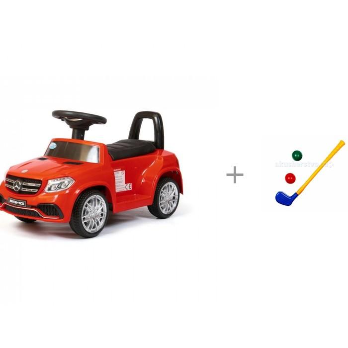 Купить Электромобили, Электромобиль Barty Mercedes-Benz GLS 63 AMG HL600 и СВСД Набор для гольфа