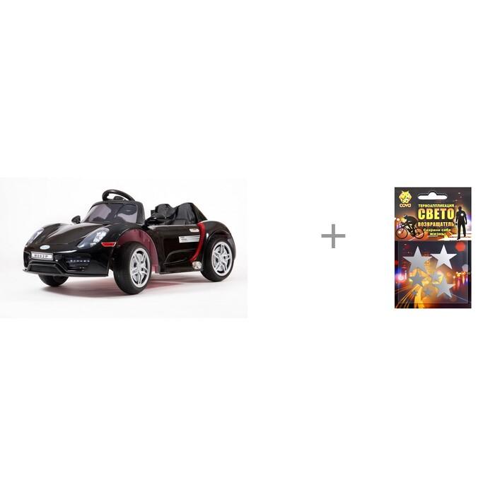 Купить Электромобили, Электромобиль Barty Porsche 918 Spyder и световозвращающие термоаппликации Cova