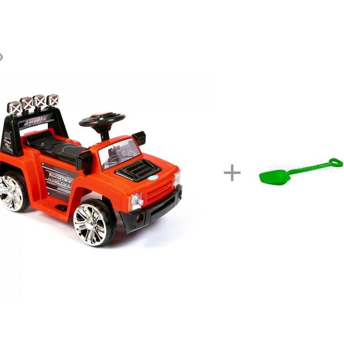 Купить Электромобили, Электромобиль Barty ZPV-005 и Лопата детская Альтернатива