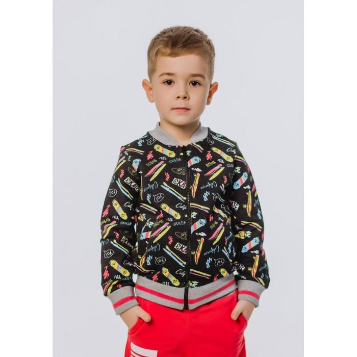 Толстовки и свитшоты Batik Бомбер для мальчика 0104