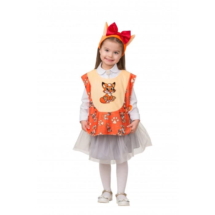Картинка для Карнавальные костюмы Батик Карнавальный костюм Лисичка Веселые зверята 2212