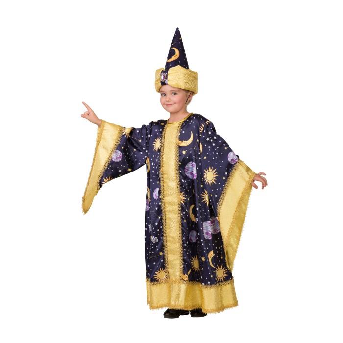 Карнавальные костюмы Батик Карнавальный костюм Звездочет Карнавальная ночь 8080