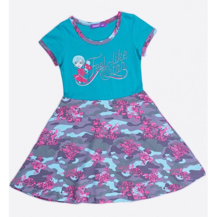Купить Платья и сарафаны, Batik Платье 0070