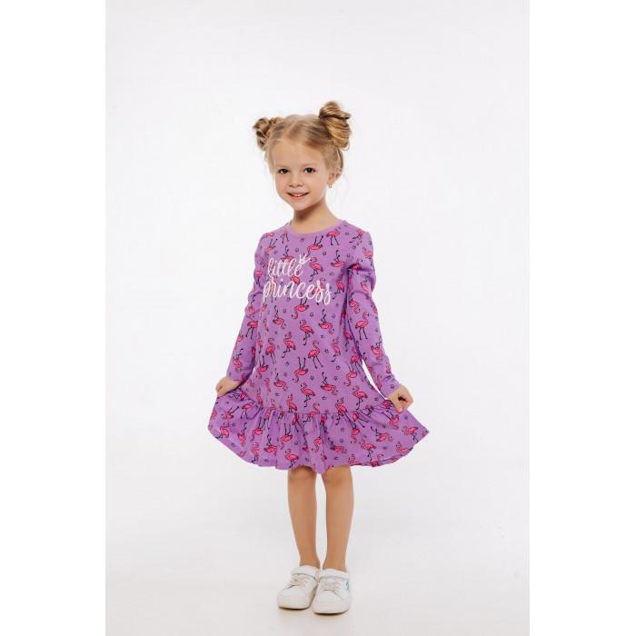 Платья и сарафаны Batik Платье с длинным рукавом для девочки