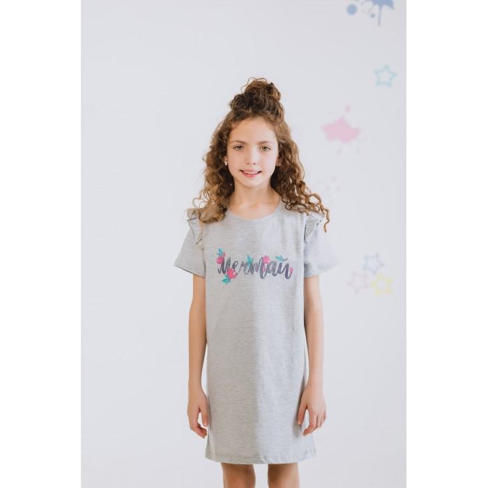 Batik Платье-туника для девочки