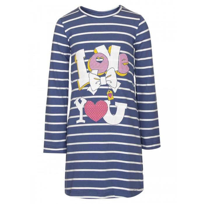 Baykar Ночная сорочка для девочки Love you N9256
