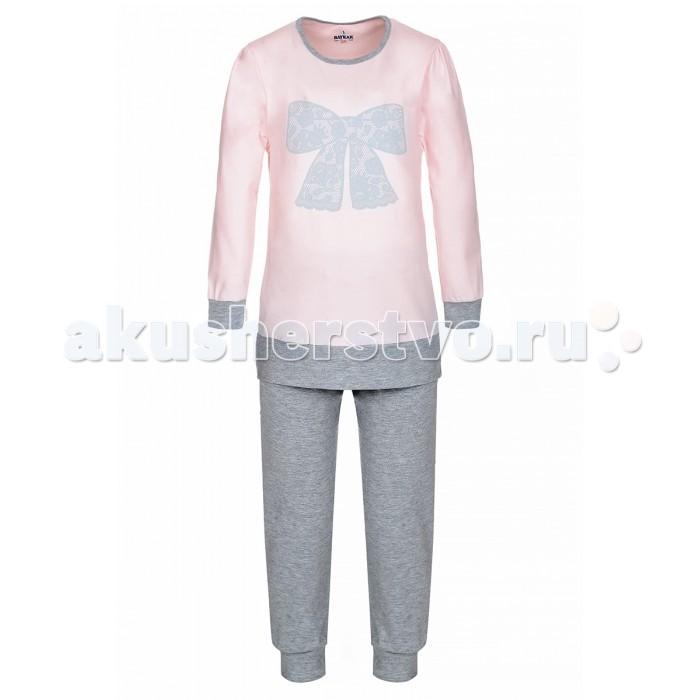 Пижамы и ночные сорочки Baykar Пижама для девочки N90052, Пижамы и ночные сорочки - артикул:535051