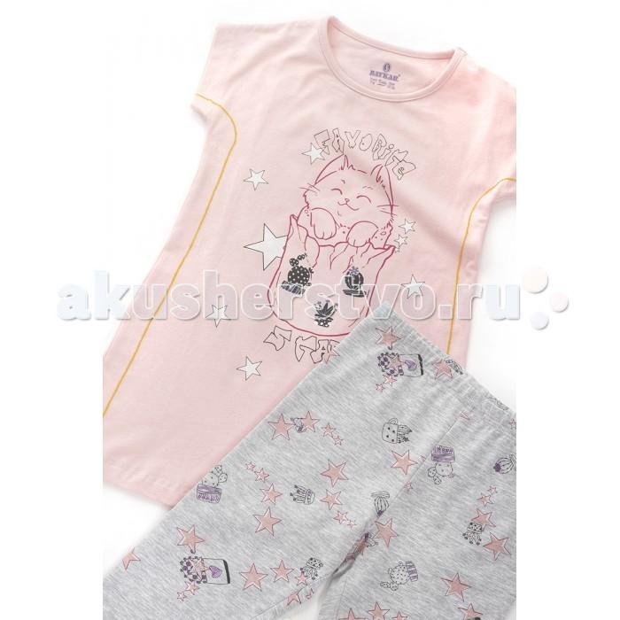 Купить Домашняя одежда, Baykar Пижама для девочки N9368209
