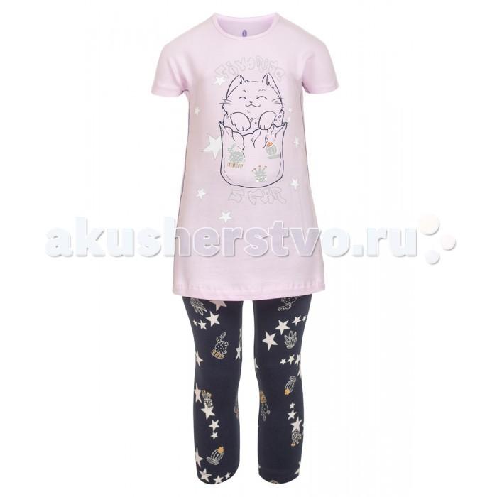 Купить Домашняя одежда, Baykar Пижама для девочки N9368216