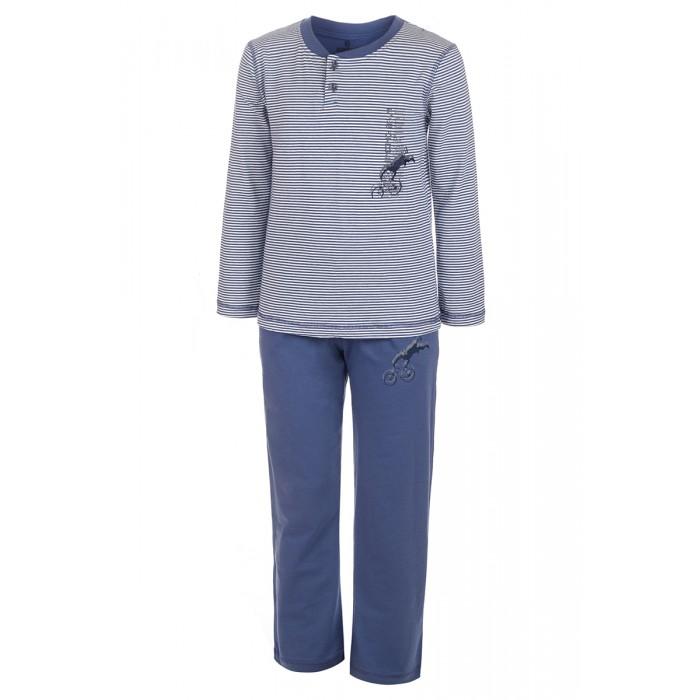 Baykar Пижама для мальчика N9051162