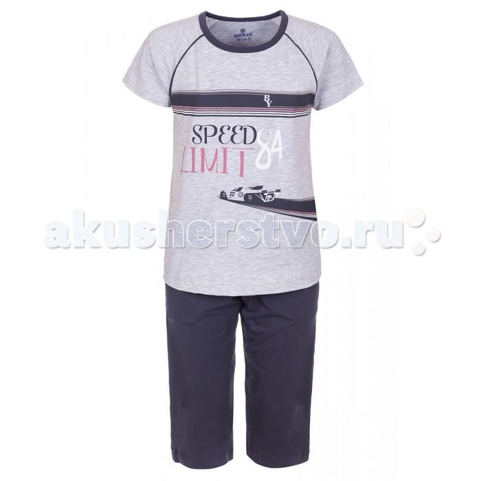 Пижамы и ночные сорочки Baykar Пижама для мальчика N96162, Пижамы и ночные сорочки - артикул:541856