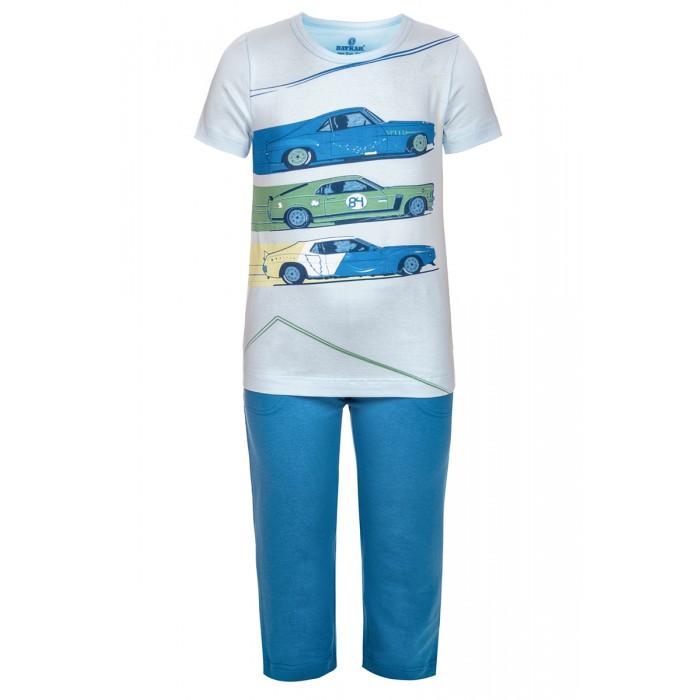 Пижамы и ночные сорочки Baykar Пижама для мальчика N9618207, Пижамы и ночные сорочки - артикул:537046