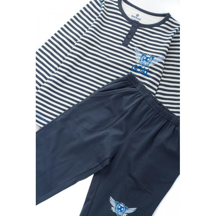 Baykar Пижама для мальчика N9638123