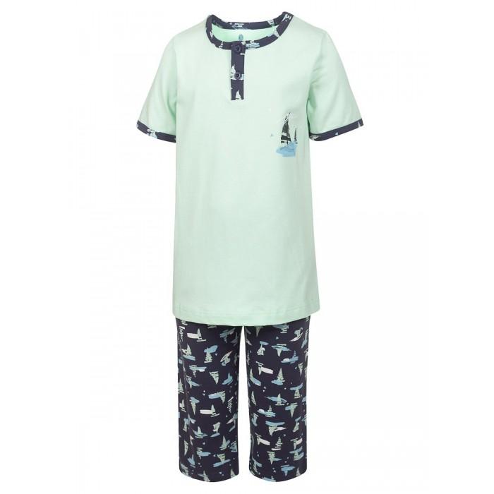 Baykar Пижама для мальчика N9688240