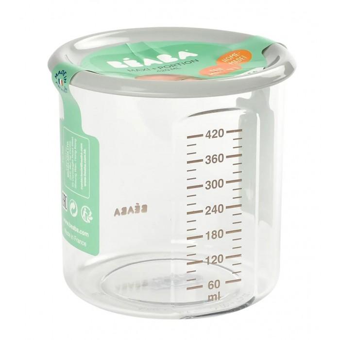 Контейнеры Beaba Контейнер для хранения Maxi+ Portion 420 мл