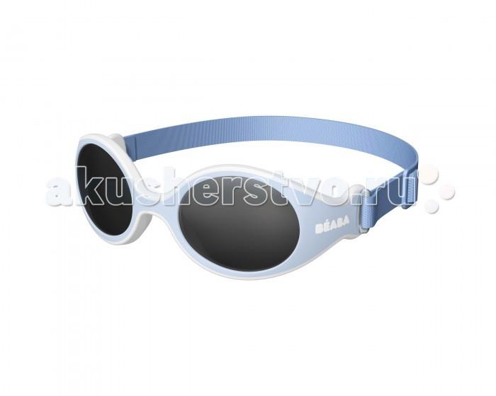 Летние товары , Солнцезащитные очки Beaba Clip Strap Sunglasses 0-12 мес. арт: 119493 -  Солнцезащитные очки
