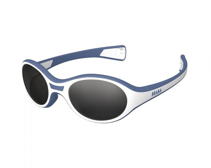 Летние товары , Солнцезащитные очки Beaba Sunglasses Kids 360° M арт: 119499 -  Солнцезащитные очки