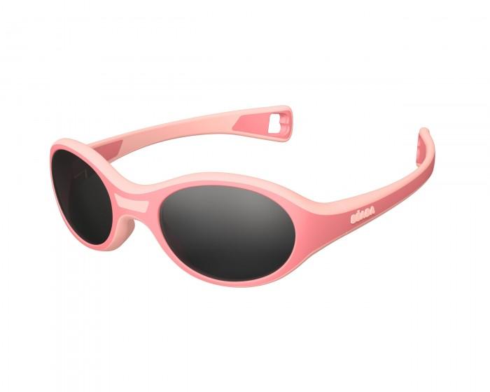 Солнцезащитные очки Beaba Sunglasses Kids 360° M